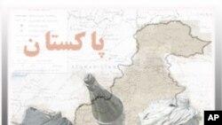উগ্রবাদীদের সঙ্গে লড়াইয়ে ৮ জন পাকিস্তানি সেনা নিহত হয়