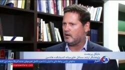 مایکل پریجنت: نیروهای نظامی عراق برای مقابله با گروه های سنی ساخته شده اند