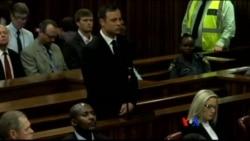 2014-09-12 美國之音視頻新聞: 南非刀鋒跑者被判誤殺罪成立
