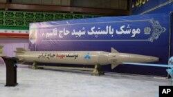 """Rudal """"Martir Hajj Qassem"""" di lokasi yang dirahasiakan di Iran, ditampilkan di situs Kementerian Pertahanan Iran, Kamis, 20 Agustus 2020. (Foto: Kementerian Pertahanan Iran/ AFP)"""