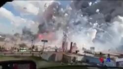 墨西哥當局調查煙花市場爆炸原因