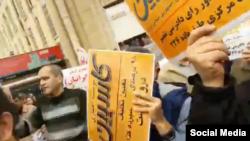 جمعی از مالباختگن موسسه مالی و اعتباری کاسپین بار دیگر مقابل دادستانی تهران تجمع کردند.