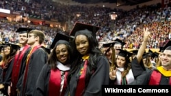University of Maryland students on graduation day.