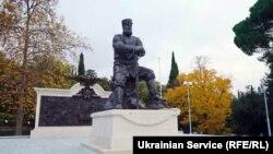 Пам'ятник російському царю Олександру III