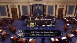 美國參議院通過制裁俄伊朝案 送交川普簽署(粵語)