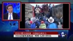 时事大家谈:尼泊尔震灾待救援,中国趁机展实力