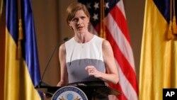 Duta Besar Amerika untuk PBB Samantha Power memberikan pidato dalam kunjungan di Kyiv, Ukraina hari Kamis (11/6).