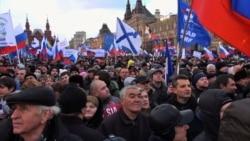 Россия отпраздновала присоединение Крыма