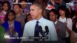 Bloomberg utilise des images d'Obama dans la course aux primaires