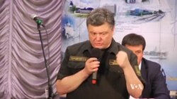 Ukraine's Poroshenko Vows to Defend Mariupol from Separatists