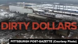 "РозслідуванняPittsburgh Post-Gazette ""Брудні долари"""