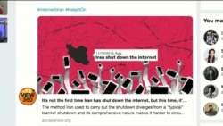ایران میں صرف دس فیصد آبادی کو انٹرنیٹ تک رسائی میسر