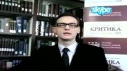 Захід не має ілюзій щодо української влади - коментар.