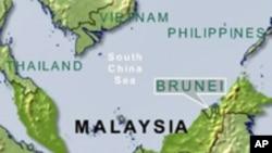 Malaysia Arrests Iraqi Terrorism Suspect on False Passport