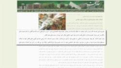 صنعت خودروسازی ایران در آستانه زمین گیری