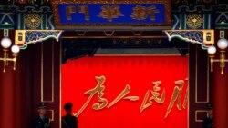 """觀察家看""""國罵""""成為中國對內對外宣傳的新口徑"""