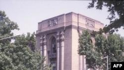 Здание МИД Ирана