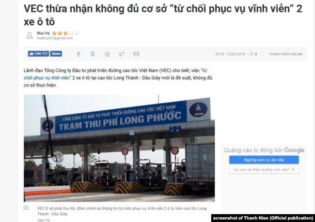 Trạm thu phí Long Phước thuộc quản lý của Công ty VEC E