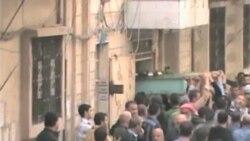 Serkutkirin li Sûrîyê