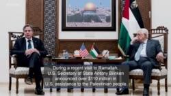 New U.S. Assistance to Palestinians