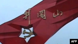 Zv/Presidenti kinez zgjidhet në një post të rëndësishëm
