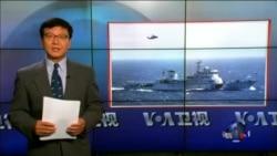VOA卫视(2016年7月20日 第一小时节目)