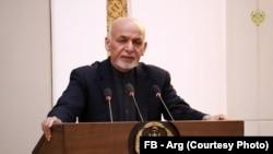 افغان صدر اشرف غنی (فائل فوٹو)