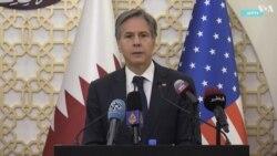 Блинкен: «США поддерживают канал связи с талибами»