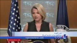 جزئیاتی از بیماری مشکوک کارمندان سفارت آمریکا در کوبا