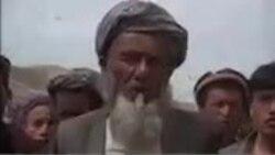 رانش زمين در افغانستان