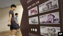 2012년 7월 서울 한국전쟁기념관에 전시된 화폐개혁 후의 북한 지폐들. (자료사진)