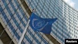 Markas besar Badan Energi Atom Internasional (IAEA) di Wina, Austria, 12 Juni 2017. (Foto: dok).