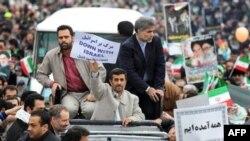 Իրանում նշվել է իսլամական հեղափոխության տարեդարձը