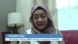 Courage in Journalism: Covering Plight of Uighurs