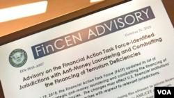 미국 재무부 금융범죄단속반(FinCEN)이 31일 북한에 대한 금융거래 주의보를 발령했다.
