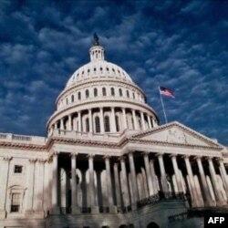 Kapitoliy, Amerika qonunchilik organi Kongress binosi