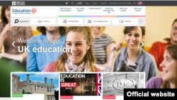 영국문화원이 공식 웹사이트에 각종 교육 프로그램들을 소개하고 있다. (자료사진)