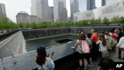 Мемориал жертвам террористической атаки 11 сентября 2001 года в Нью-Йорке