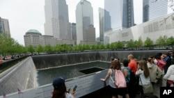 Мемориальный бассейн