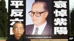 已故香港民主运动领袖司徒华2005年1月19日祭奠因六四事件被迫下台的前中共总书记赵紫阳