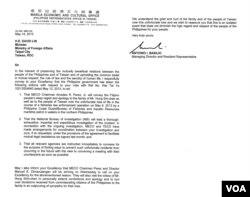 菲律宾驻台代表白熙礼致台湾外交部长林永乐信函(资料来源:台湾外交部)
