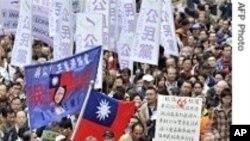 ہانگ کانگ: تیانان من سکوائر میں ہلاک ہونے والوں کی یاد میں ریلی
