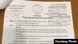A photograph showing a letter from the General Department of Taxation asking the Ministry of Posts and Telecommunications to ask all internet service providers to block The Cambodia Daily's website and social media accounts. (Courtesy image)