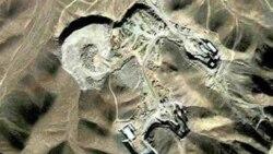 قم ته نژدې د اورانیمو د غني کولو د یو مرکز تصویر چې د مصنوعي سپوږمکۍ له لارې اخیستل شوی