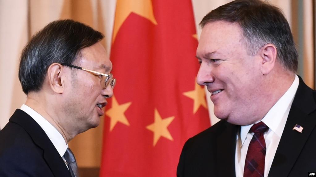 Ủy viên Bộ Chính trị Trung Quốc Dương Khiết Trì gặp Ngoại trưởng Mỹ Mike Pompeo ở Washington, tháng 11/2018 (ảnh tư liệu)