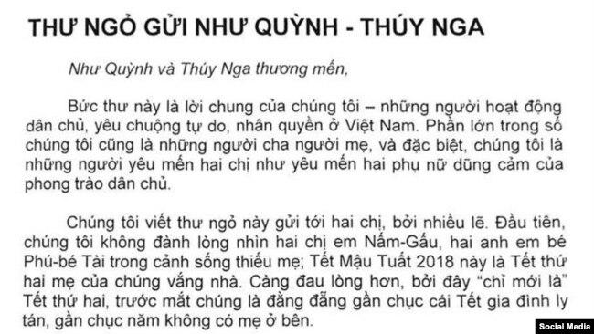 Phần đầu của bức thư ngỏ (Facebook Trần Kim Tiến)
