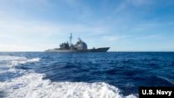 美軍安提坦號軍艦2018年3月10日在菲律賓海航行(美國海軍)