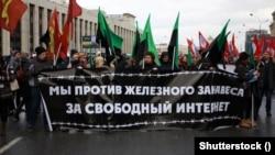 Митинг за свободу интернета в Москве, март 2019 года. Photo Shutterstock