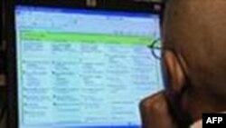 کلاسهای مجازی اينترنتی در مقاطع دبيرستانی و دبستانی