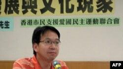 香港互联网协会主席莫乃光